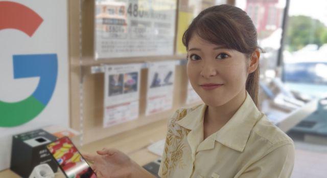 長田 由美子(入社2年目)